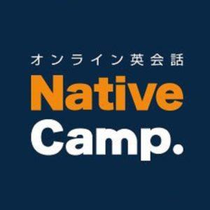 駐在員の英語学習方法~オンライン英会話ネイティブキャンプでいつでもレッスン受け放題