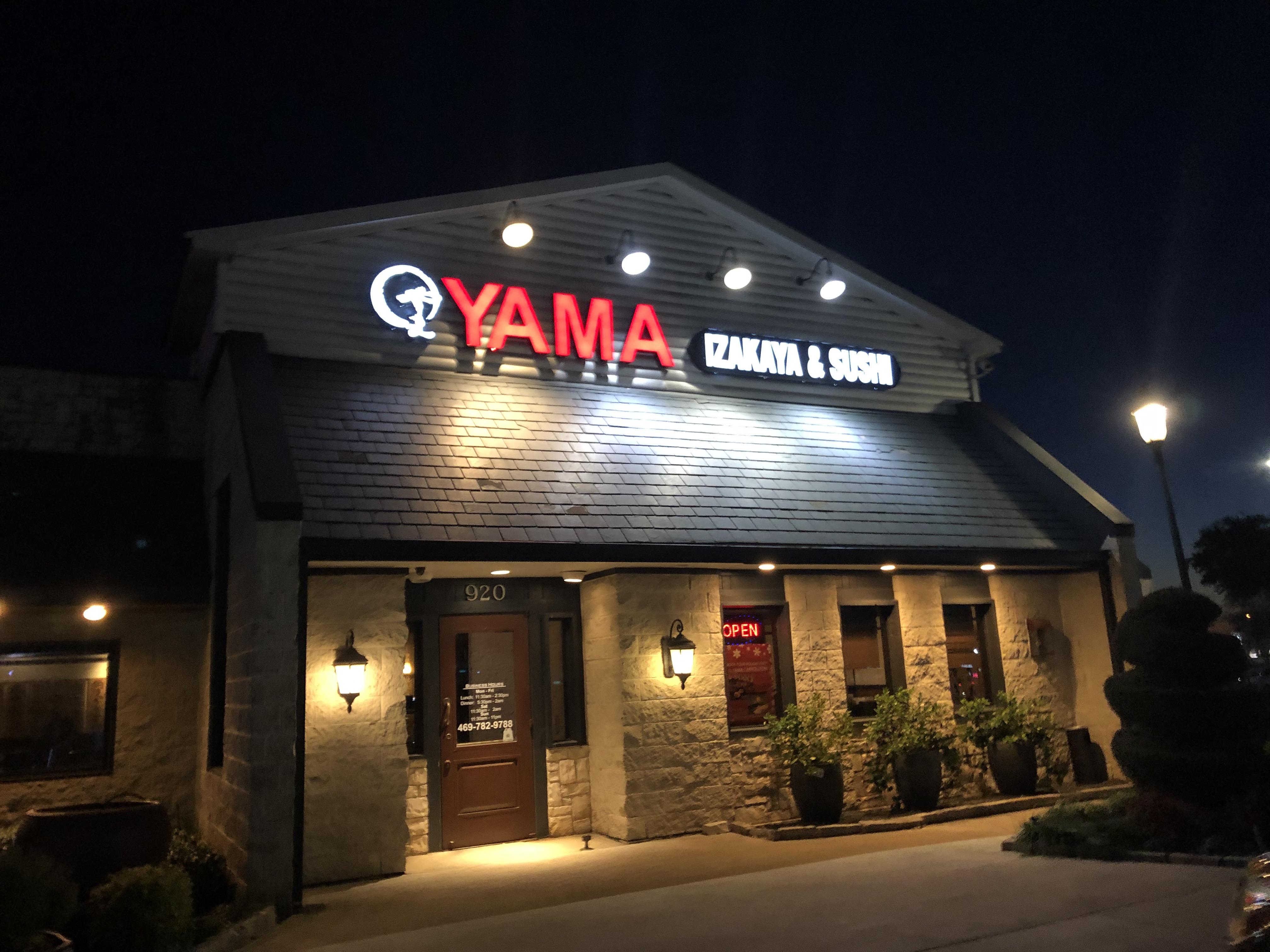 ダラスの日本食居酒屋チェーンYAMA