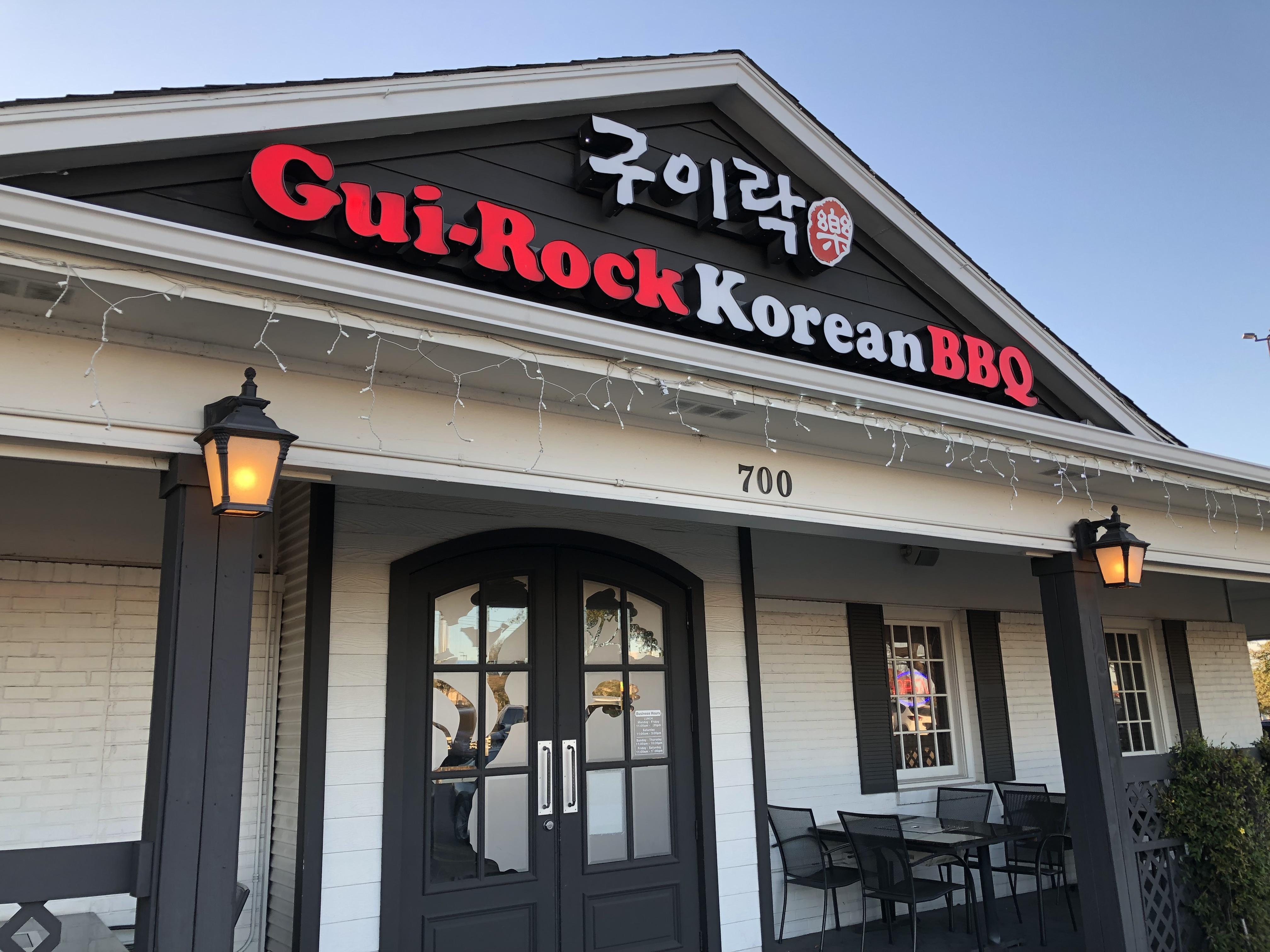 ダラスの本格韓国焼肉~Gui-Rock Korean BBQ
