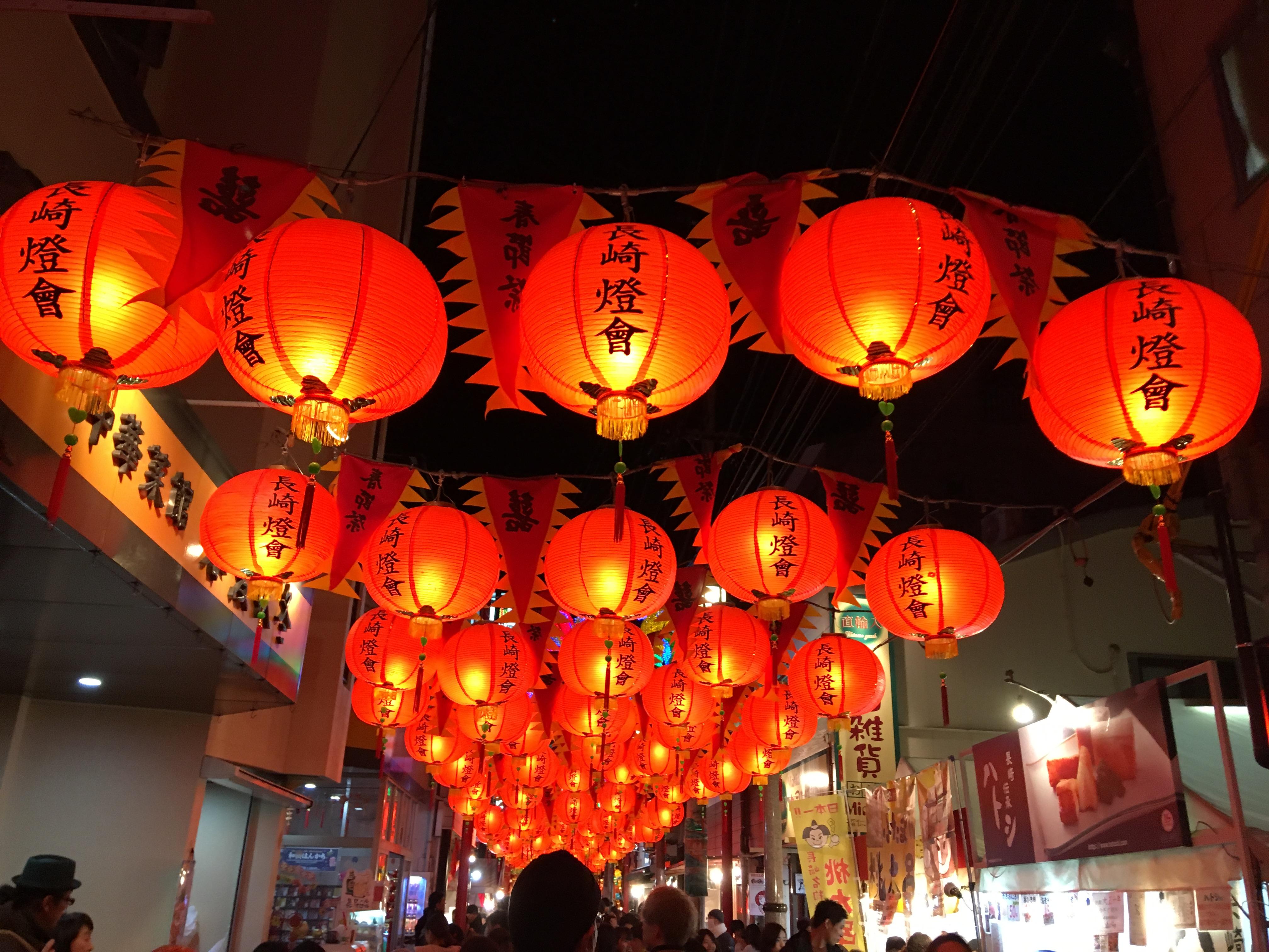 長崎旅行その2~2019長崎ランタンフェスティバルに行ってきた【中華街】