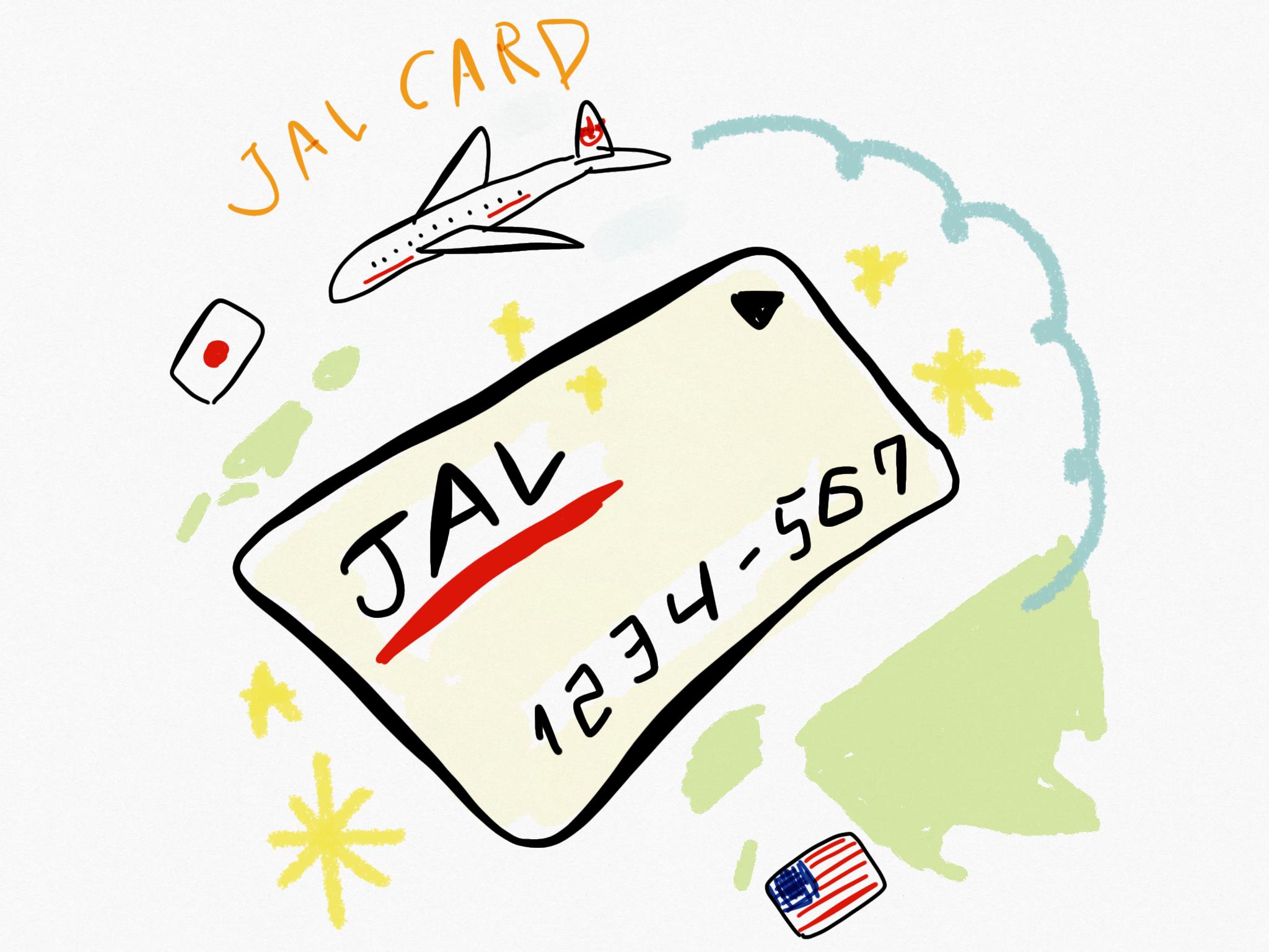 アメリカで初めてのクレジットカード~JAL USAカード