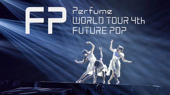 Perfumeダラス公演参戦!Future Pop【Perfume WORLD TOUR 4th FUTURE POP】