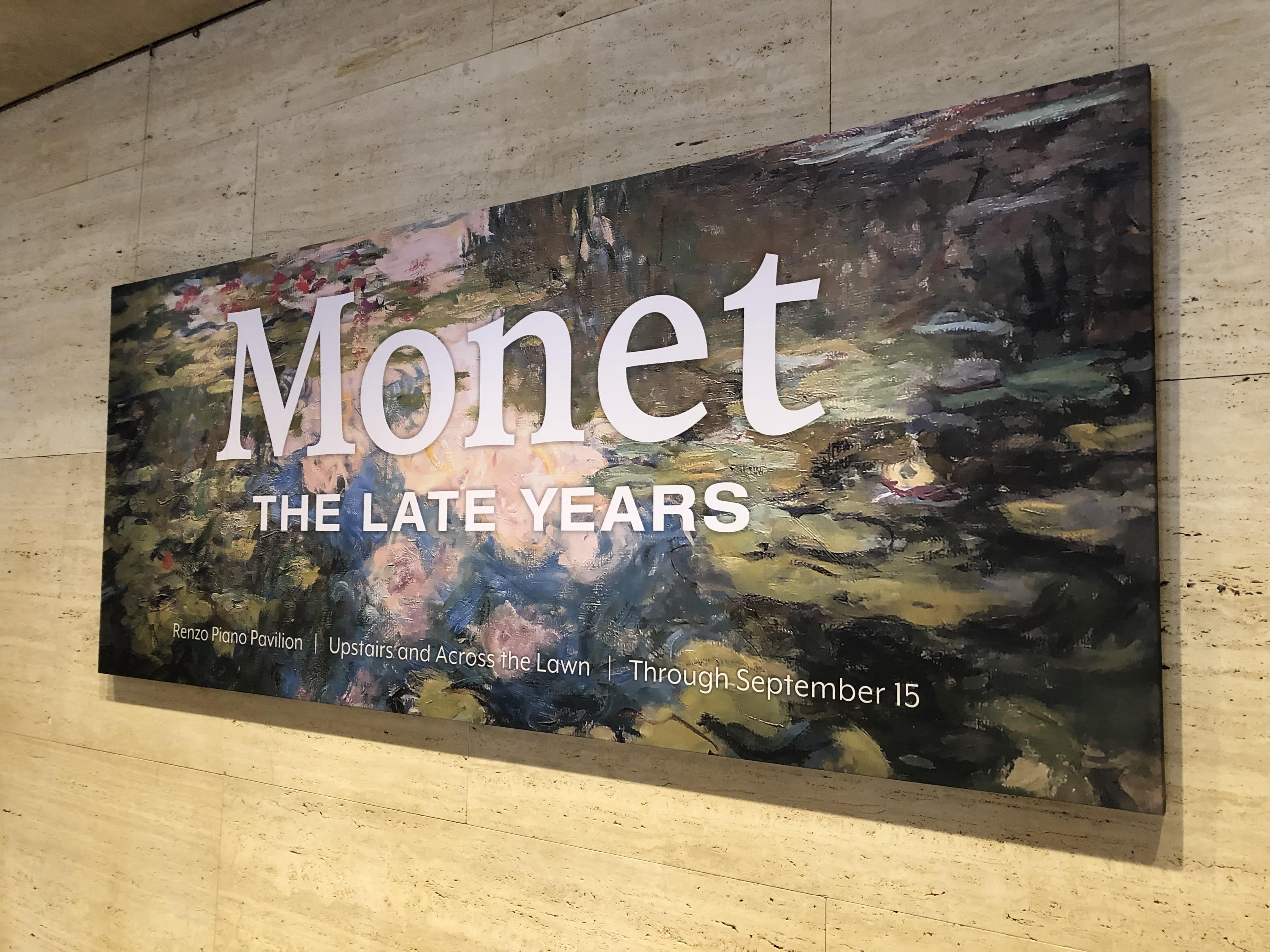 キンベル美術館のモネ展(2019年9月15日まで)
