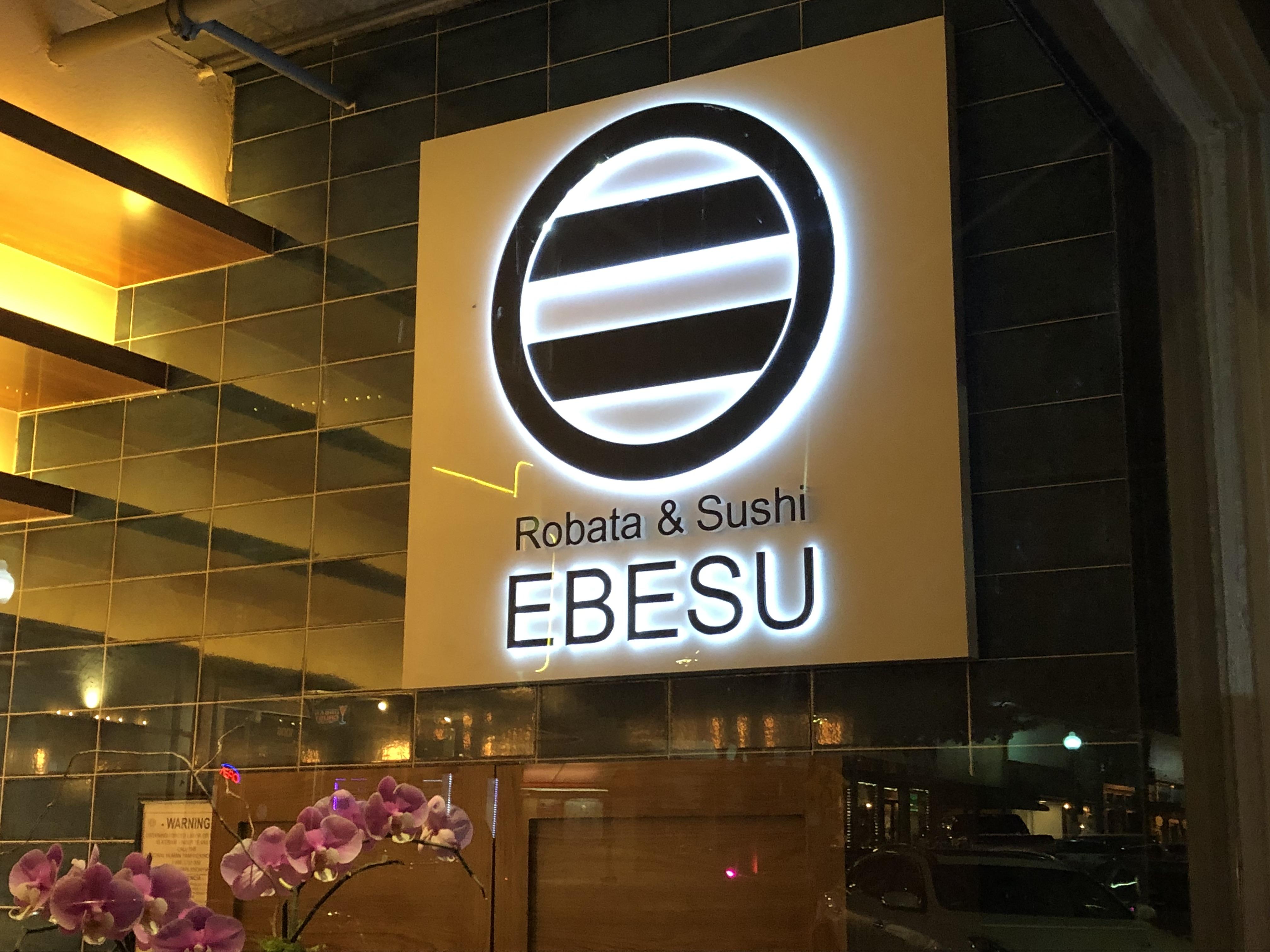 プレイノダウンタウンに新規オープン!日本食EBESU Robata & Sushi(2019年7月プレオープン)
