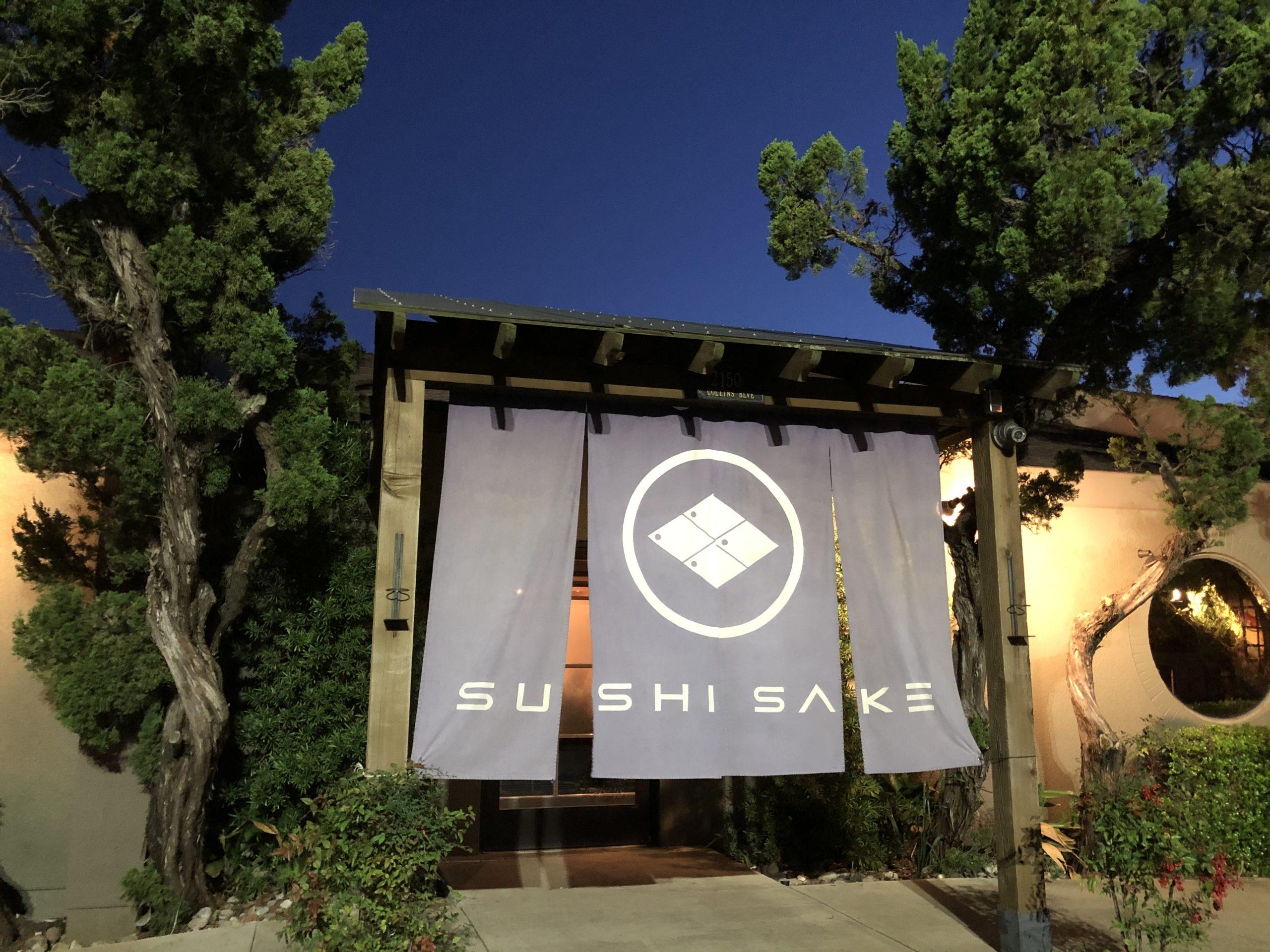 【ダラス】本格日本食居酒屋の鮨酒Sushi Sake(リチャードソン)