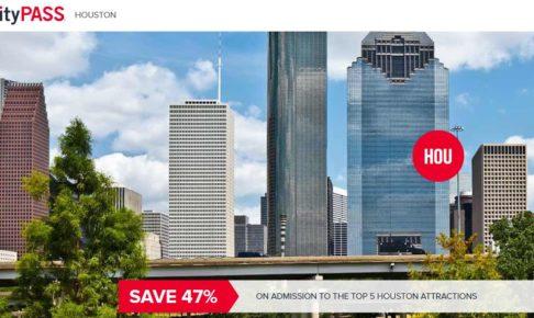 シティパスヒューストン