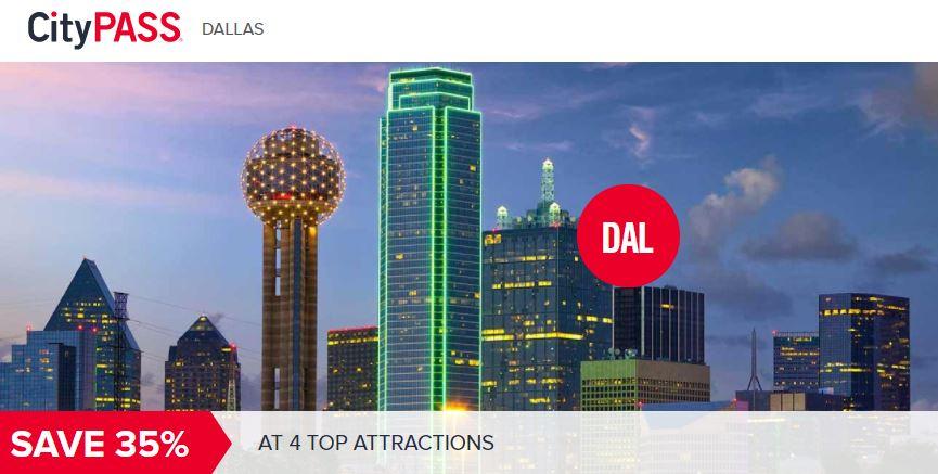 【35%オフ】シティパスでダラスの定番観光地をお得に観光
