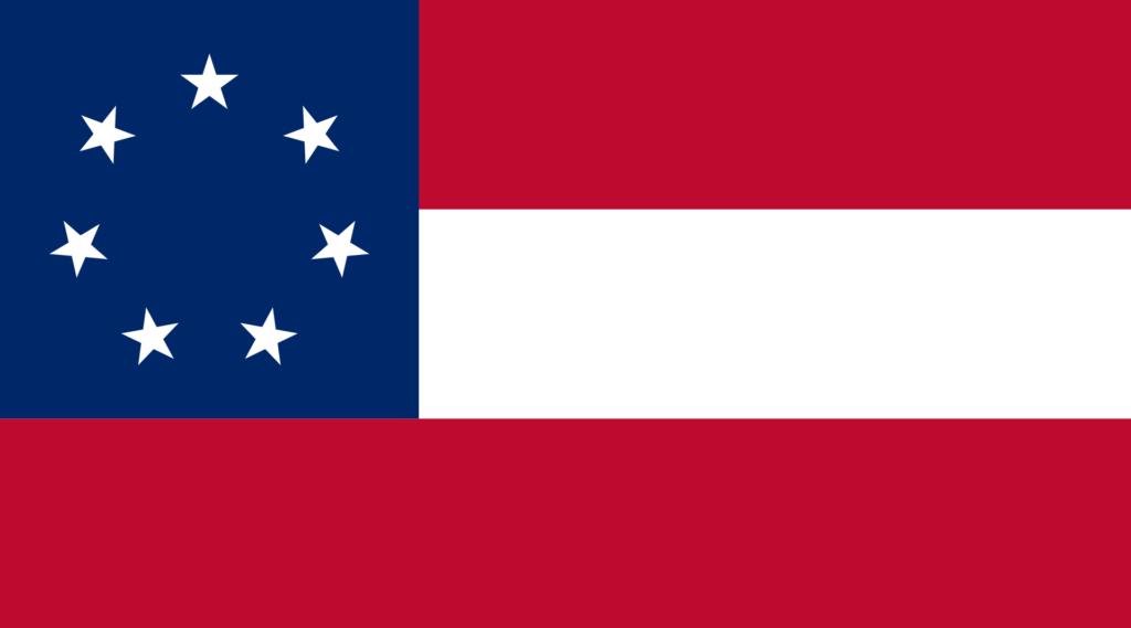 アメリカ連合国